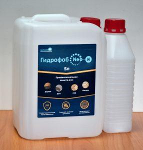 Гидрофобизатор HydrophobNeo-W, 5л
