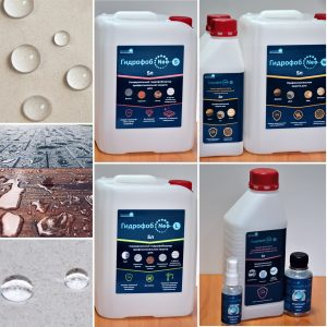 Гидрофобизаторы HydrophobNeo для бетона, камня, кирпича, дерева, стекла