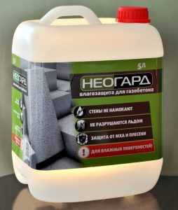 Гидрофобизатор для газобетона - особо прочное покрытие