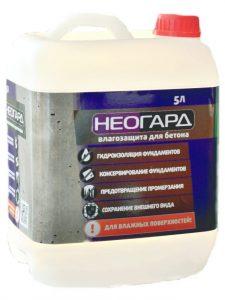 Гидрофобизатор Неогард для бетона - особо прочное покрытие, канистра 5 л