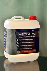 Гидрофобизатор Неогард для бетона, канистра 5 л