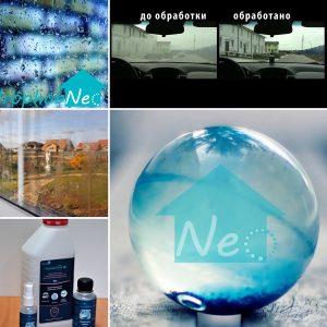 Антидождь HydrophobNeo-G для автомобильных и оконных стекол