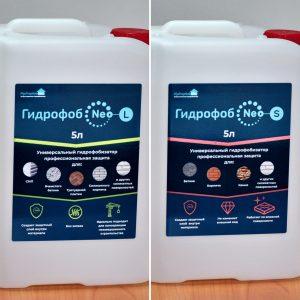 Гидрофобизаторы HydrophobNeo