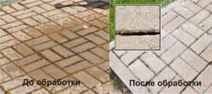 Тротуарная плитка до и после обработки гидрофобизатором