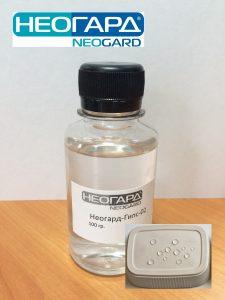 Неогард-гипс-0,2